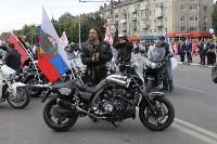 """Автофлешмоб """"Тула 870"""", Фото: 50"""
