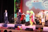 Улыбнись, Россия 2015, Фото: 133