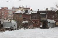 Кварталы в историческом центре Тулы, Фото: 4