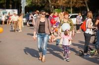 «Школодром-2018». Было круто!, Фото: 774