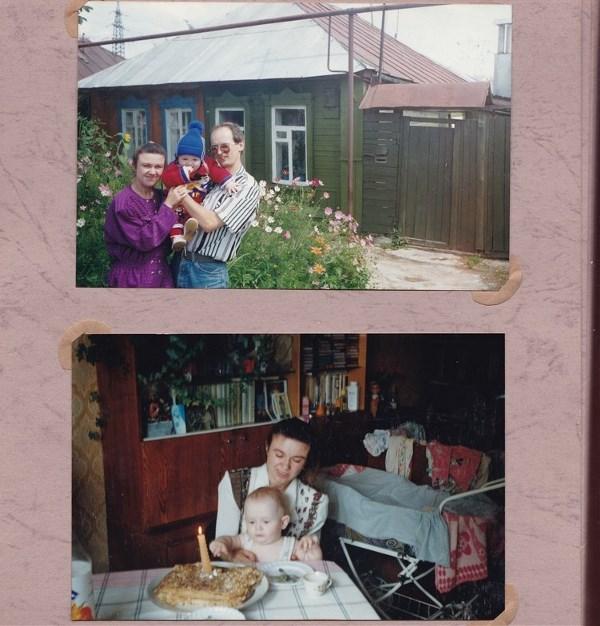 Кадр в кадре. Бумажные фото. 1996 год