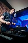 DJ Mayson party, Фото: 41