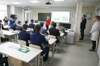 Открытие химического класса в щекинском лицее, Фото: 23