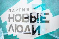 Фестиваль кино, мастер-классы и арт-объект в Узловой: в Туле названы победители «Марафона идей», Фото: 6