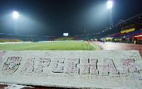 Арсенал - Томь: 1:2. 25 ноября 2015 года, Фото: 158