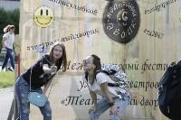 Закрытие фестиваля Театральный дворик, Фото: 135