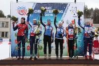 I-й чемпионат мира по спортивному ориентированию на лыжах среди студентов., Фото: 115