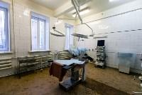 Ваныкинская больница, Фото: 4
