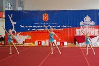 Спротивная акробатика, Фото: 17