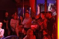 Демидов band в Туле. 25.04.2014, Фото: 13