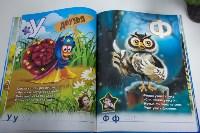 Теперь и в Туле: Учись и играй с книгами с дополненной реальностью от DEVAR, Фото: 7