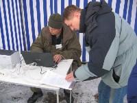 Соревнования по зимней рыбной ловле на Воронке, Фото: 24