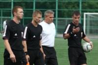 Арсенал-2 - Тамбов. 08.08.2014, Фото: 44