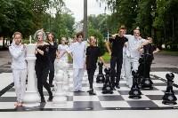 """""""Большие шахматы"""" в Центральном парке, Фото: 14"""