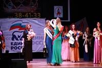 Мисс Тульская область - 2014, Фото: 444