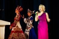 Празднование 80-летия Туламашзавода, Фото: 108