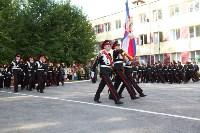 Принятие присяги в Первомайском кадестком корпусе, Фото: 158