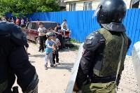 В Плеханово начали сносить дома в цыганском таборе, Фото: 126