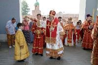 1030-летие Крещения Руси в тульском кремел, Фото: 4