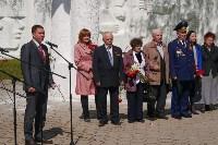 В Туле прошли митинги памяти  , Фото: 12
