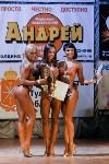 Чемпионат по бодибилдингу и бодифитнесу «Мистер и Мисс Тула - 2015», Фото: 268