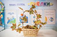 Детский садик в Щекино, Фото: 26