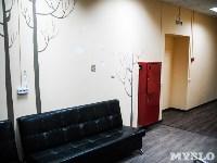Хостелы Тулы, Фото: 11