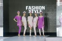 Fashion Style , Фото: 284