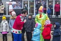 Широкая Масленица с Тульским цирком: проводы зимы прошли с аншлагом, Фото: 55
