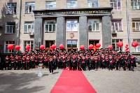 Магистры ТулГУ получили дипломы с отличием, Фото: 253