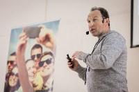 Гендиректор «Билайн» рассказал тульским студентам об успехе, Фото: 52