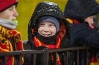 Арсенал-Спартак - 1.12.2017, Фото: 54