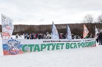 «Яснополянская лыжня - 2016», Фото: 2