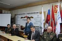 Награждение участников проекта «Вахта памяти 2013», Фото: 6