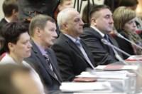 Выездное заседание комитета Совета Федерации в Туле 30 октября, Фото: 1