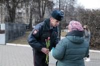Полиция поздравила тулячек с 8 Марта, Фото: 42