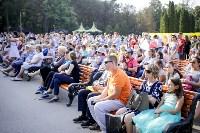 «Школодром-2018». Было круто!, Фото: 397