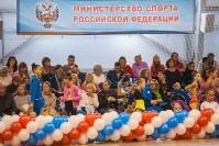 Открытый кубок региона по художественной гимнастике, Фото: 32