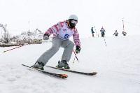 Третий этап первенства Тульской области по горнолыжному спорту., Фото: 70