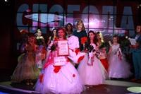 Алина Чилачава представит Тулу на шоу «Топ-модель по-детски», Фото: 202