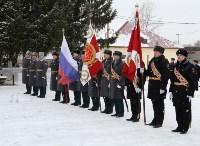 205 годовщина Внутренних войск МВД России, 25.03.2016, Фото: 11