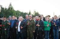 """Свеча памяти"" в Туле, Фото: 13"