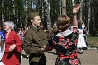 День Победы в парке, Фото: 71