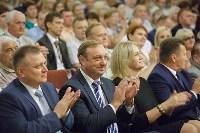 Алексей Дюмин поздравил представителей строительной отрасли с профессиональным праздником, Фото: 26