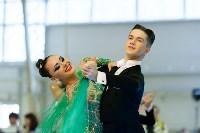 I-й Международный турнир по танцевальному спорту «Кубок губернатора ТО», Фото: 140