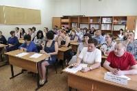 Встреча в МБОУ ВОШ, Фото: 5