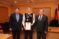 Юрий Цкипури и Евгений Авилов наградили команды Лицея №2., Фото: 23