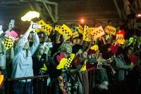Концерт Димы Билана в Туле, Фото: 86