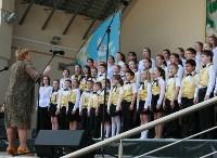 День славянской письменности и культуры. Тула, 24 мая 2015 , Фото: 7