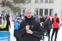 I-й чемпионат мира по спортивному ориентированию на лыжах среди студентов., Фото: 123